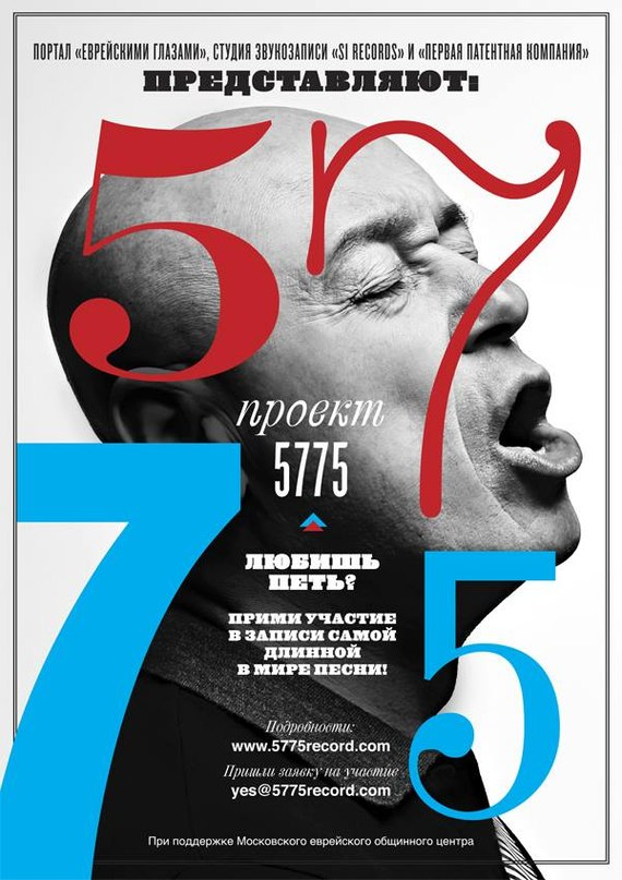 Сандлер - Проект «5775» претендует сразу на три мировых рекорда