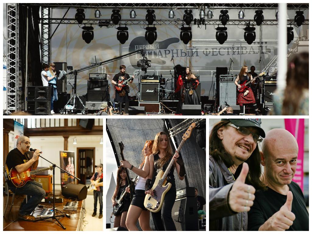 Fotor0716222355 - Продюсерский центр Игоря Сандлера представляет Первый Гитарный Фестиваль (FGF) №2.