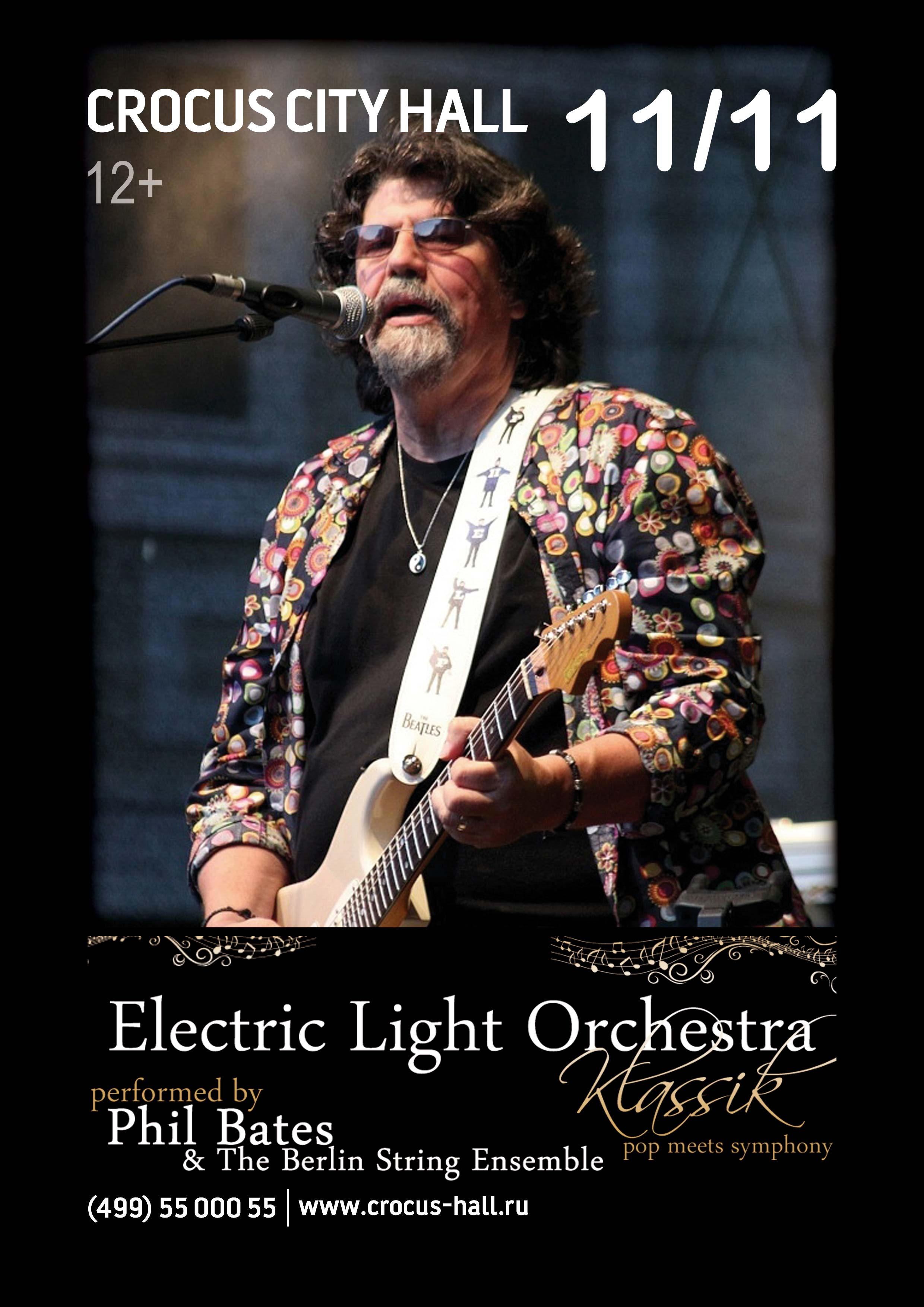 2 2 - ELECTRIC LIGHT ORCHESTRA CLASSIC