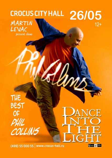 WNqt aWpTNs - THE BEST OF PHIL COLLINS - DANCE INTO THE LIGHT