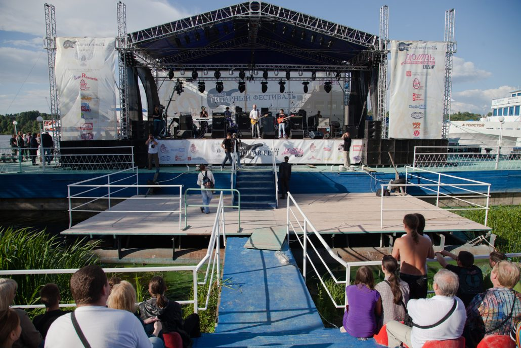 Гитарный фестиваль в Плесе