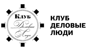 photo110517 42 - ПОЧЁТНЫЙ член клуба ДЕЛОВЫЕ ЛЮДИ — Игорь Сандлер