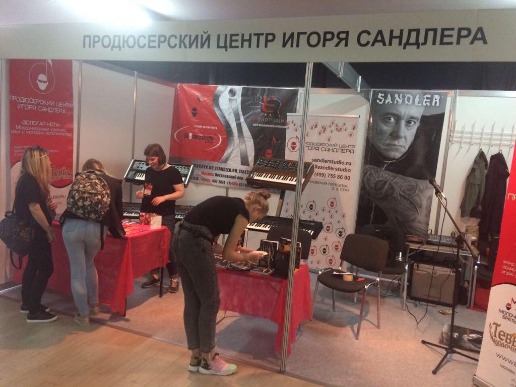1609173 - NAMM Musikmesse Russia 2017 - международная музыкальная выставка