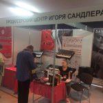 1609174 150x150 - NAMM Musikmesse Russia 2017 - международная музыкальная выставка