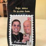 sandler kofe3108173 150x150 - кофе по имени Сандлер