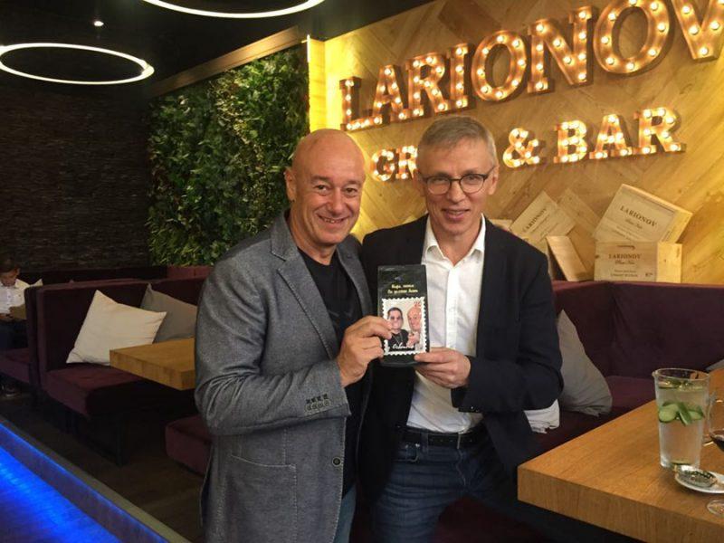 sandler larionov kofe2 - Игорь Сандлер в гостях у легенды русского хоккея!
