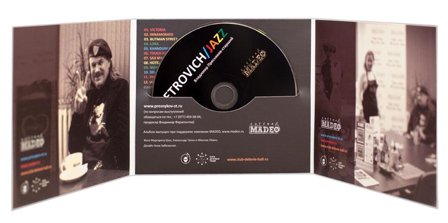 cd petrovichjazz1 - ВЫШЕЛ НОВЫЙ АЛЬБОМ ВЛАДИМИРА ПЕТРОВИЧА ПРЕСНЯКОВА «PETROVICH/JAZZ»