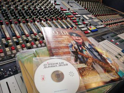 студия Сандлер и ЖКДЛ2 - студия Игоря Сандлера не только записывает, но и ВЫПУСКАЕТ!