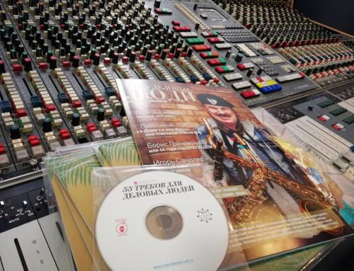 студия Игоря Сандлера не только записывает, но и ВЫПУСКАЕТ!