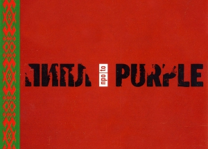 cover 300x214 - People to purple