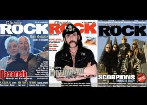 crj 1280x530 300x214 - Classic Rock и Metal Hammer magazine