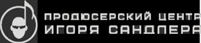 Продюсерский Центр Игоря Сандлера Logo