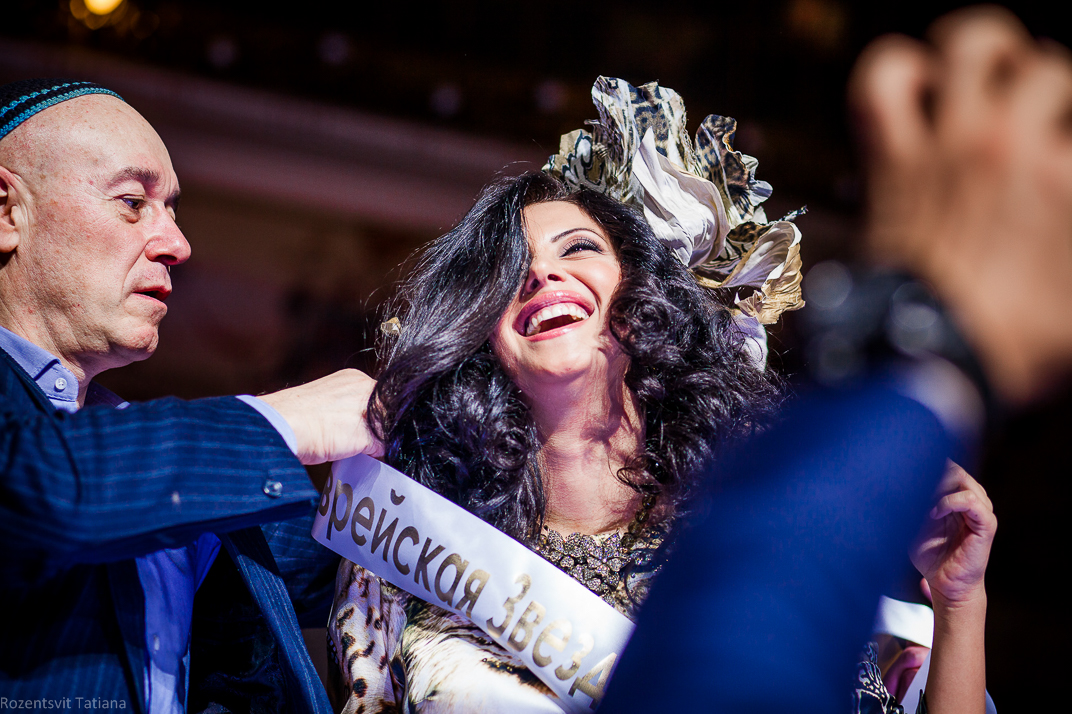 RZN 4450 - Конкурс красоты Мисс Еврейская Звезда