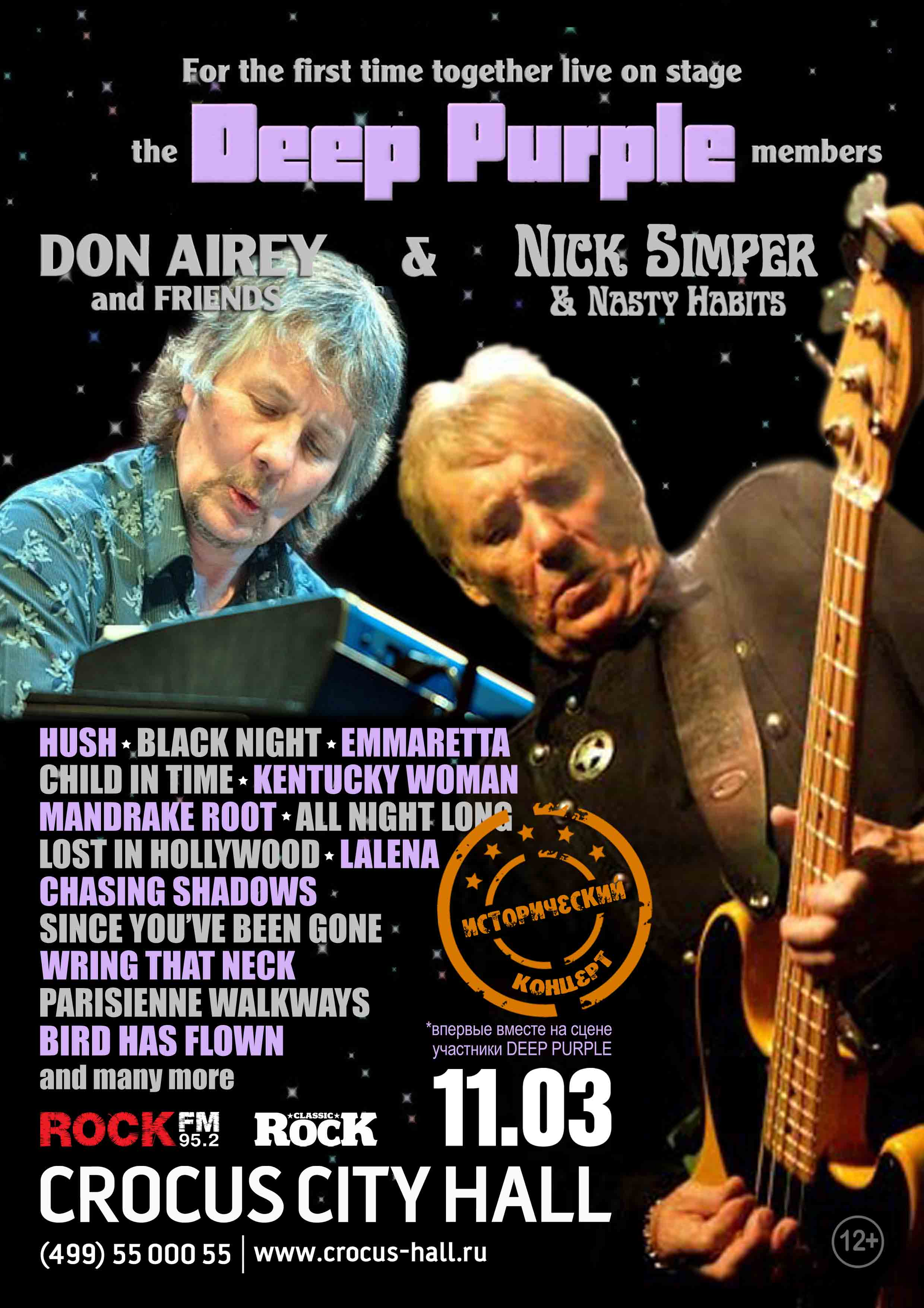 Don Airey Nick Simper site Crocus - The DEEP PURPLE stars - DON AIREY & NICK SIMPER