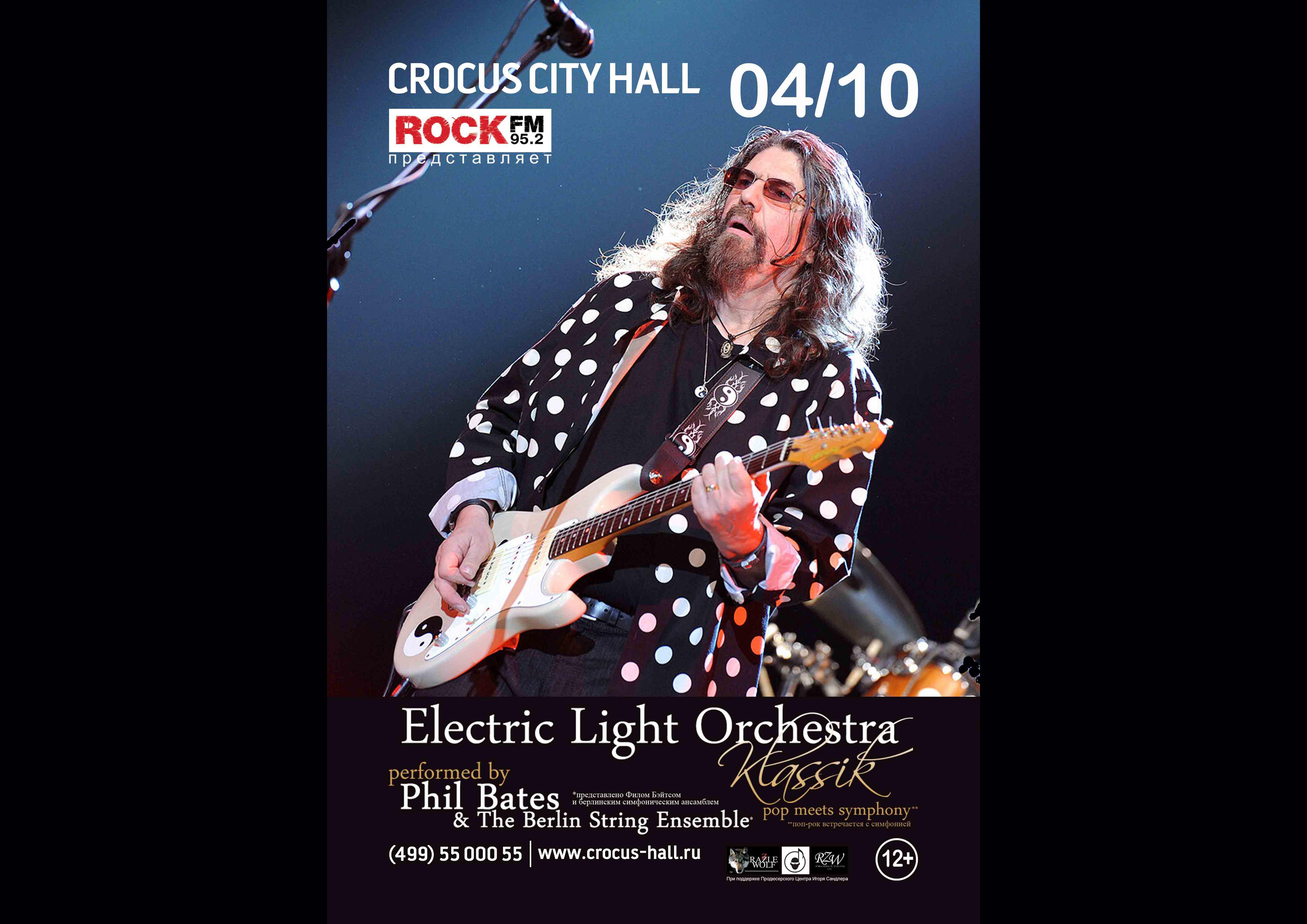 ELO - ELECTRIC LIGHT ORCHESTRA CLASSIC - CROCUS 04 октября 2015 при поддержке Продюсерского Центра Игоря Сандлера