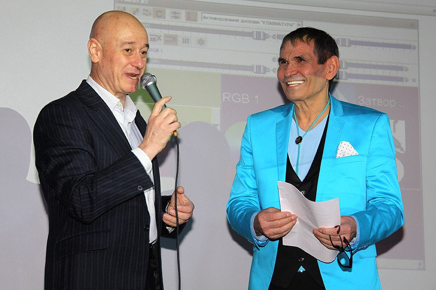 03 - Пресс-конференция, посвященная 50-летию группы «Интеграл»