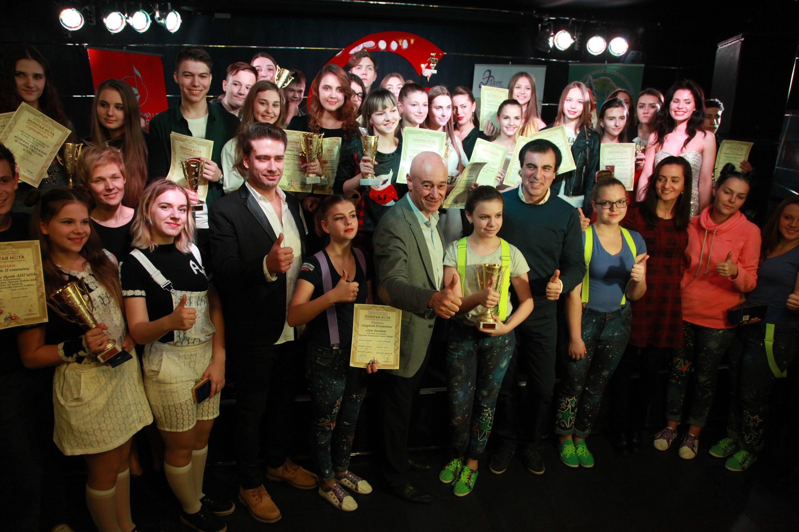 """Ua5xKBkrZ3g - 7 Международный музыкальный конкурс юных и молодых исполнителей """"Золотая нота"""