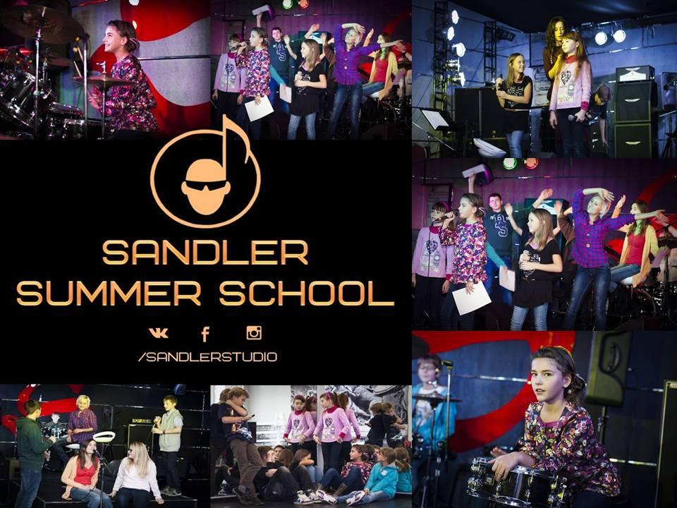 лагерь на сайт - Продюсерский центр объявляет набор в летнюю музыкальную школу