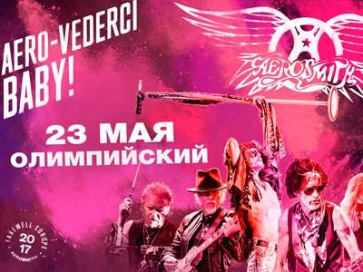 e08e8c82e9a7d6eeb1fc8162bce0813f - Группа MULTIVERSE на разогреве у Aerosmith
