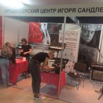 1609173 150x150 - NAMM Musikmesse Russia 2017 - международная музыкальная выставка