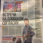 vm10101 150x150 - Вечерняя Москва о Площади Свободы