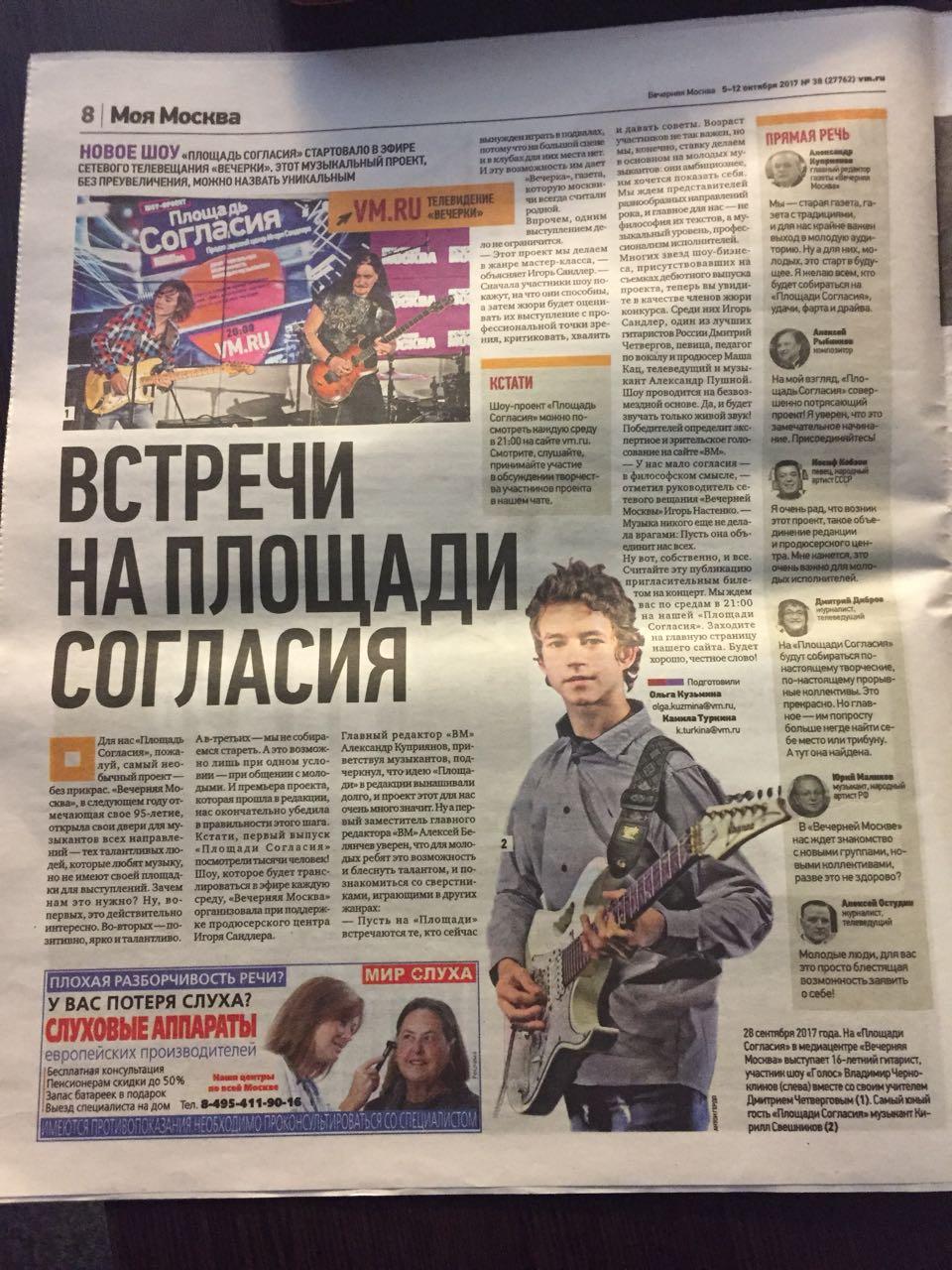 vm10101 - Вечерняя Москва о Площади Свободы