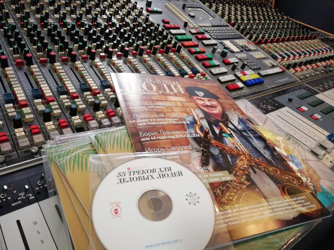 студия Сандлер и ЖКДЛ2 1 - студияИгоря Сандлеране только записывает, но и ВЫПУСКАЕТ! Записать песню не сложно. Вопрос что с этой песней делать дальше!