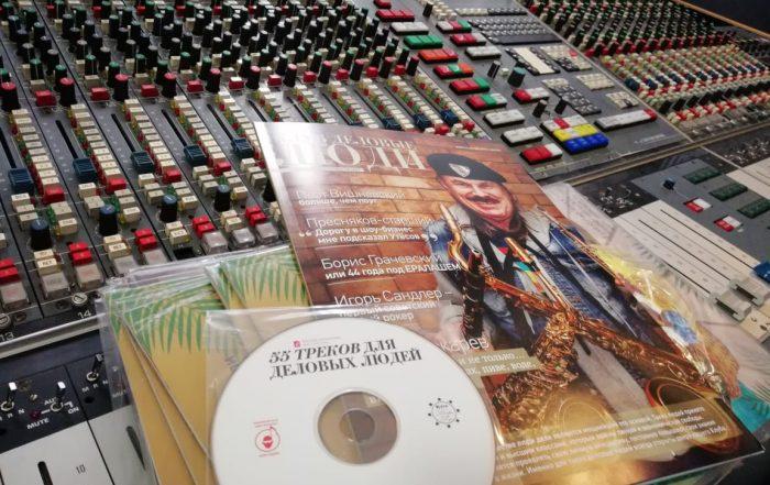 студия Сандлер и ЖКДЛ2 700x441 - студия Игоря Сандлера не только записывает, но и ВЫПУСКАЕТ!