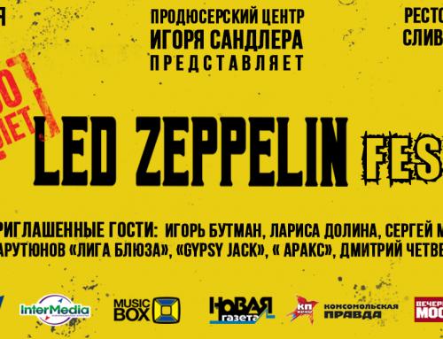 Led Zeppelin FEST